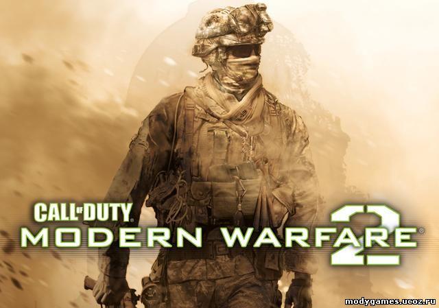 Последние новости связанные с игрой S.T.A.L.K.E.R. Call of Duty: Modern War